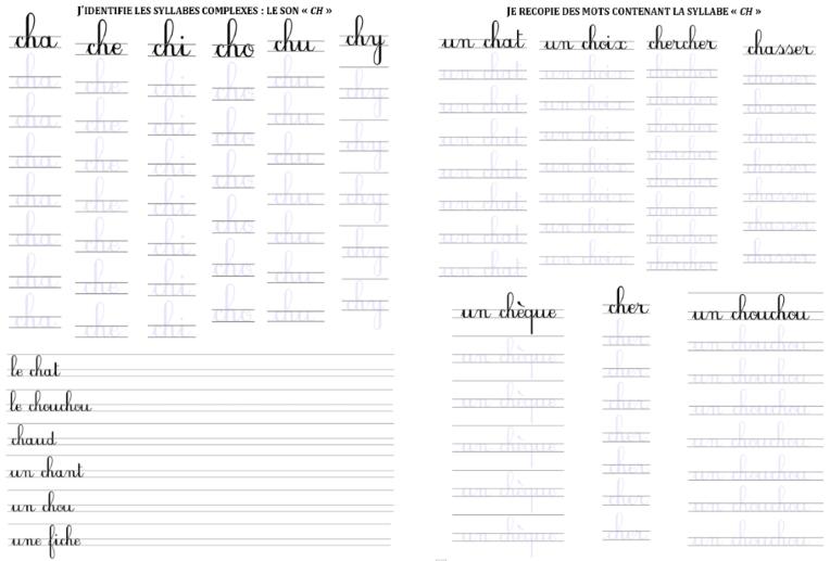 Exercices d'écriture cursive : les syllabes complexes (pour maternelles, CP, débutants ...